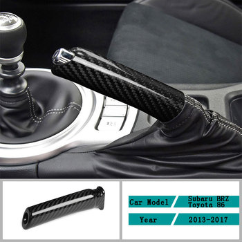 Carbon Fiber Car Accessories Interior Handbrake Cover Protective Decals Cover Trim Stickers For Toyota 86 Subaru BRZ 2013-2017