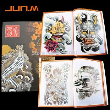 A4 Dövme Kitabı Iskelet Brocade Sazan Ejderha 92 Sayfa Vücut