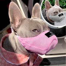 Oddychająca siatkowa maska psa przeciwkurzowe zanieczyszczenia gazowe kaganiec przeciwmgielne maski zmywalne regulowane dla psów tanie tanio Beirui Muzzles Other Wszystkie pory roku Stałe Breathable Grey Pink XS S M L