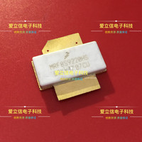 MRF8S9220HS  RF tube High Frequency tube Power amplification module