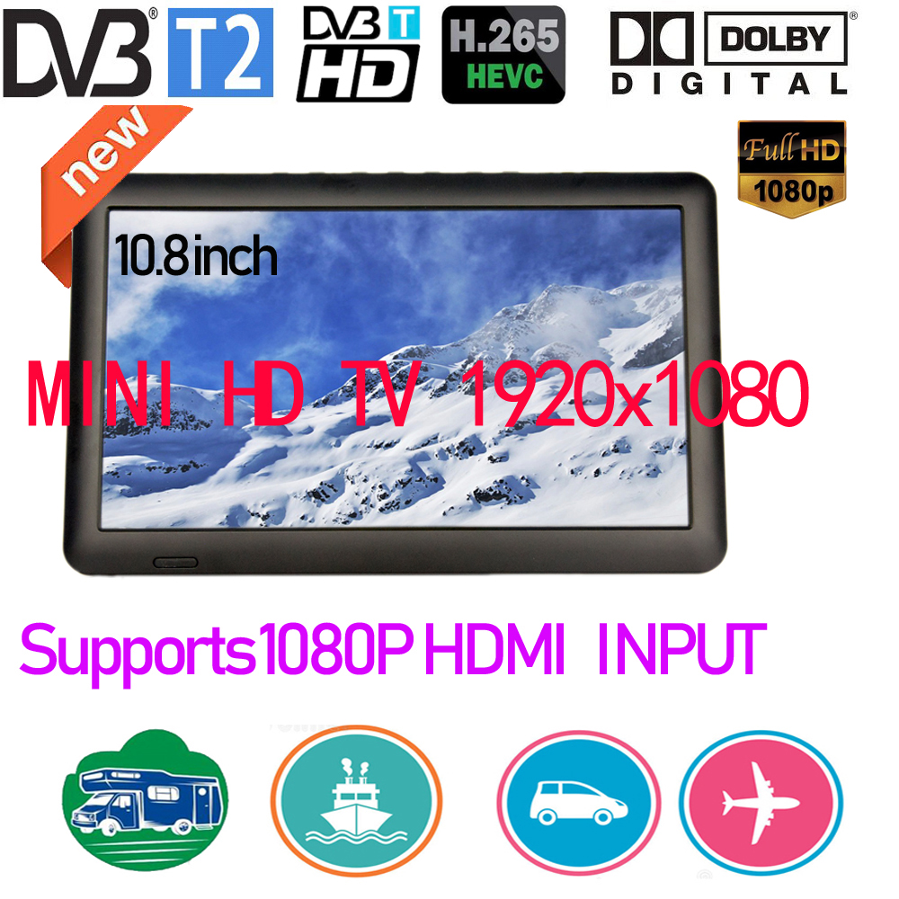 Leadstar HD 10.8 Inch LED  DVBT2/DVBT Analog Portable Mini Tv Support H265/Hevc Dolby Ac3 HDMI INPUT For Home Car Boat Outdoor
