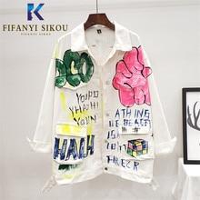Streetwear, chaqueta vaquera blanca para mujer, chaqueta vaquera de dibujo grafiti a la moda, chaqueta vaquera de mangas largas para mujer, chaqueta vaquera holgada Hip hop, novedad de 2020