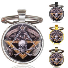 Classic Handmade Skull Masonic Glass Dome Metal  Key Chain Unique Men Women Key Ring Jewelry Gifts Keychain mix wings key chain charms for diy handmade gifts keychain flying wing jewelry