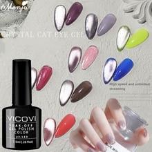 Manicure-Tool Nail-Polish Monja Magnetic Varnish Glitter Soak-Off Enamel Cat-Eye-Gel