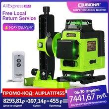 Clubiona IE16R Professionelle Deutsch Core Boden und Decke Fernbedienung 4D Grüne Linie Laser Ebene mit 5000mah Li-Ion Batterie
