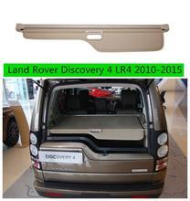 Высокое качество Задняя Крышка багажника для автомобиля защитный