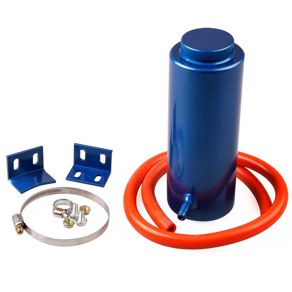 ユニバーサル車のラジエーター水タンク 800 ミリリットルアルミ合金冷却ポット補助オーバーフローすることができますタンクツール vw amarok のアクセサリー