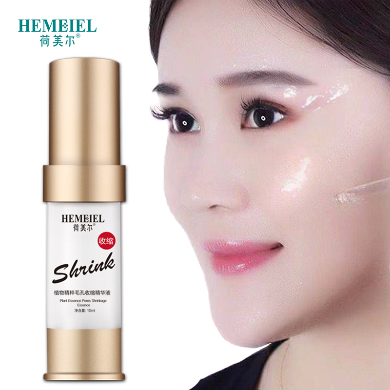 HEMEIEL Shrink Pore Face Serum Oil Control Nature Essence Whitening Blackhead Spot Remover Facial Cream Instantly Pore Invisible
