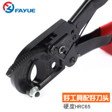 hardware tool ratchet cable cutter American hs-325a pliers copper aluminum wire customized cable cutter