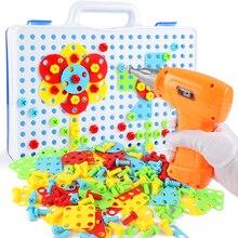 Электрическая головка для дрели группа игрушечная гайка разборка матч Головоломка Развивающие игрушки собранные блоки наборы дизайн строительные игрушки для мальчиков