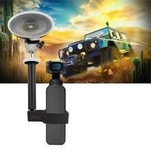 Montagem do carro para dji osmo bolso 2 câmera estabilizador cardan handheld suporte veículo janela ventosa adaptador de montagem conversor