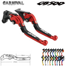 For Honda CB500F / X CB500 F CB500 X 2013,2014, 2015 With Logo CNC motorcycle folding extensor brake clutch levers for honda cbr500r cb500f cb500x cb 500x 500f cbr 500r 2013 2015 cnc folding clutch brake levers for motorcycle