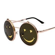 Солнцезащитные очки в стиле ретро для мужчин и женщин небольшие