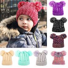 От 1 до 8 лет; Сезон осень зима теплая вязаная шапка для мальчиков