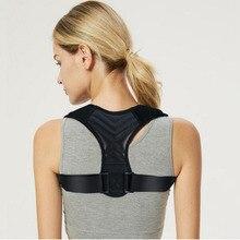 1 шт. регулируемая поза корректная фиксация спины позвоночника плеча поясничная поддержка пояса Корректор осанки предотвращает скольжение высокого качества