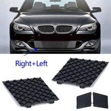 2 шт. автомобильный передний бампер Нижняя сетка решетка гриль Накладка для BMW E60 E61 M Спорт передний левый правый бампер решетки