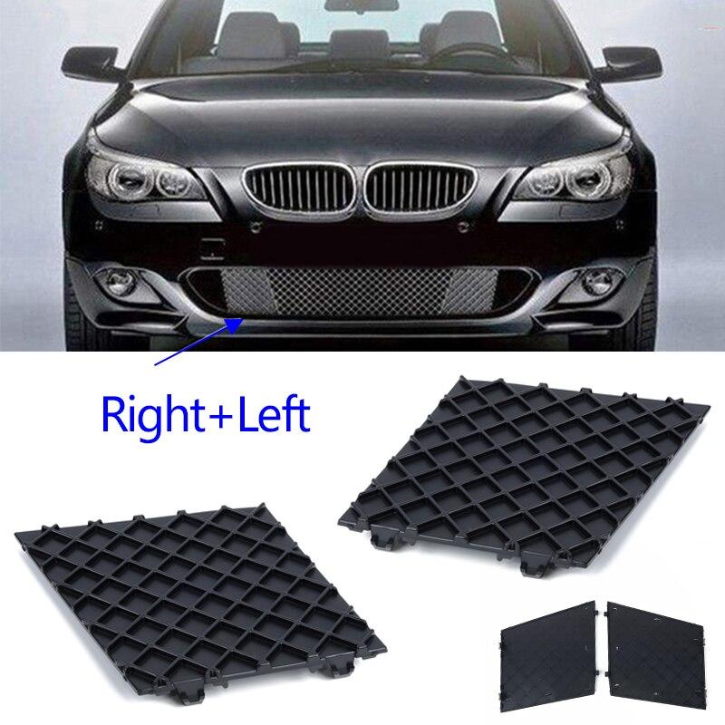 자동차 앞 범퍼 낮은 메쉬 그릴 그릴 트림 bmw e60 e61 m 스포츠 앞 왼쪽 오른쪽 범퍼 그릴 자동차 액세서리