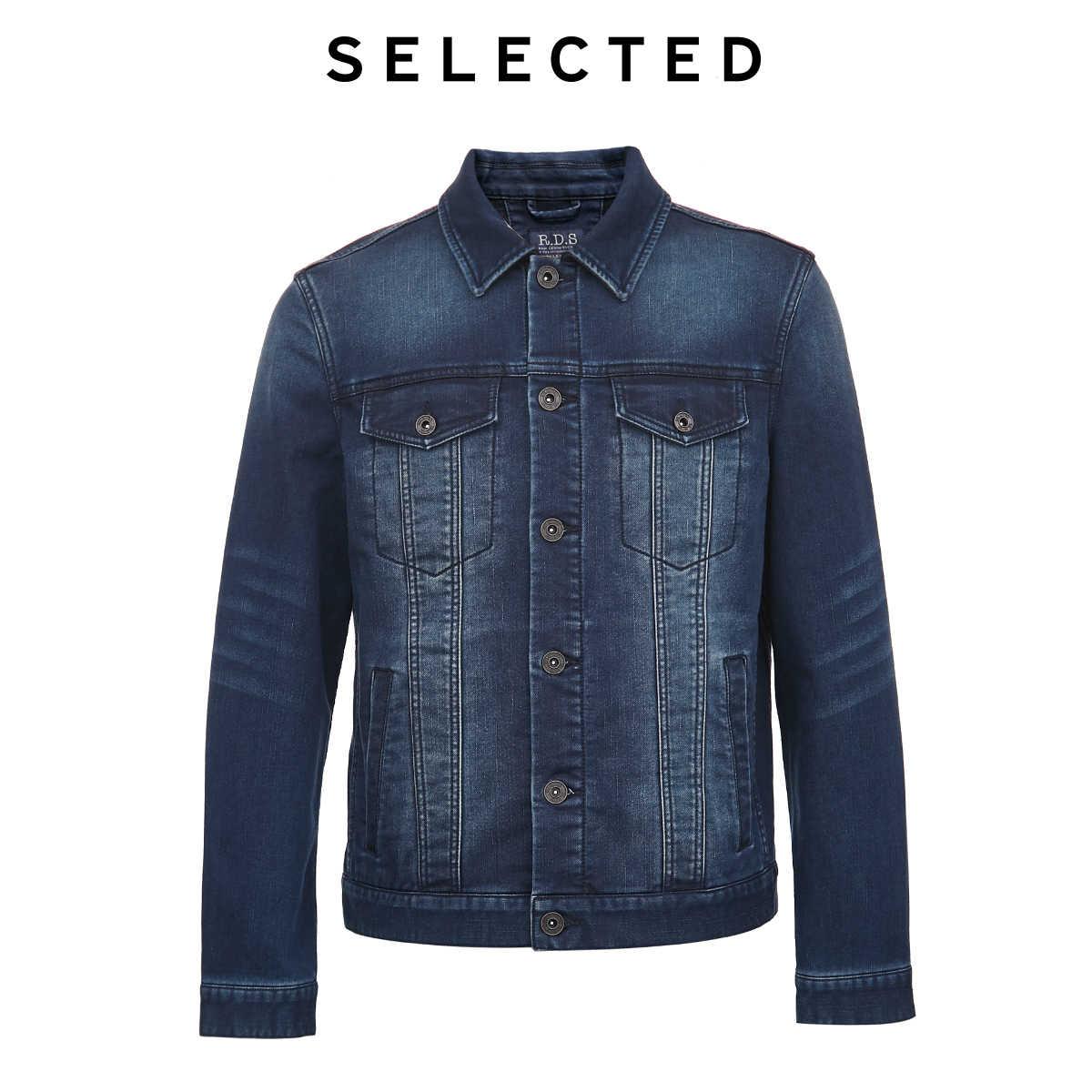 選択された男性の綿混紡生き抜く服カジュアル洗浄デニムジャケット機能コート私は | 419357506