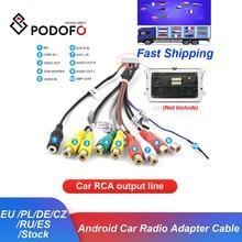 Podofo 자동차 라디오 스테레오 RCA 출력 마이크 안드로이드에 적합 멀티미디어 플레이어 Aux In 어댑터 케이블 블루투스 전화 사용