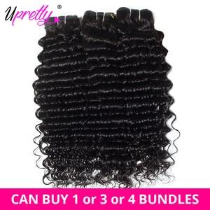Upretty Brazilian Deep Wave 3 Bundles Human Hair Extensions Deep Curly Brazilian Hair Weave Bundles Can Buy 1/3/4 Bundles(China)