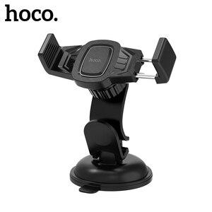 Автомобильный держатель для телефона HOCO, для iPhone 11 XS Max 8 7, лобовое стекло, вращение на 360 градусов, для Samsung Huawei Xiaomi
