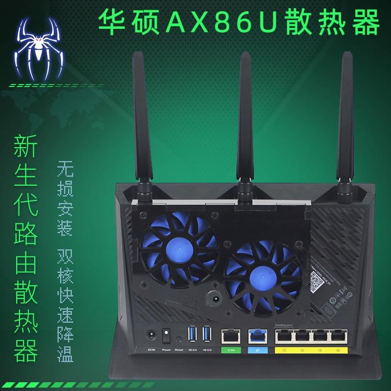 ASUS фрезерный Вентилятор охлаждения WIFI6, фрезерный вентилятор радиатора, бесшумный, с регулируемой скоростью