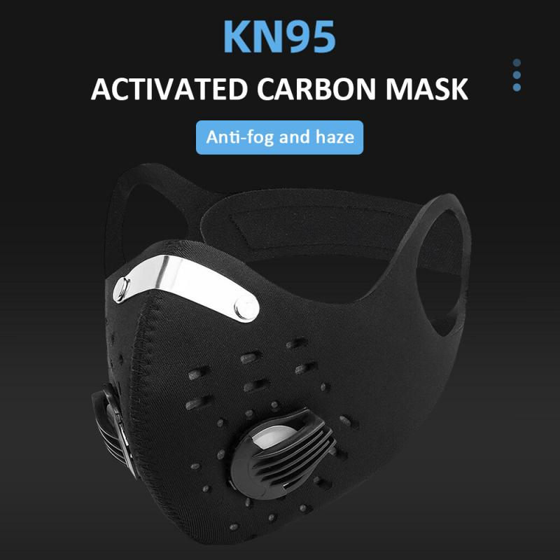 1Pc Replaceable Mask Filter Black Activated Carbon Mask Anti-fog Protector Mask Cycling Mask With Breathing Valve Outdoor Equipm