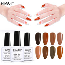Elite99 10ml di Caffè Marrone Smalto Del Gel Hybrid Vernice Semi Permanente Soak Off Gel UV LED Lacca Gellak Dello Smalto Unghie artistiche manicure(China)