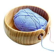 Eco-friendly Pine Yarn Storage Bowl Wood Color Knitting Crochet Wool Organizer DIY Handmade Knitting Sewing Supplies Storage
