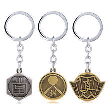 Game Yakuza Keychain Men Metal Kazuma Kiryu Key Chain Rings For Women Car Bag Pendant Jewelry Cosplay llaveros  hombre brelok футболка yakuza premium yakuza premium mp002xm0lyyu