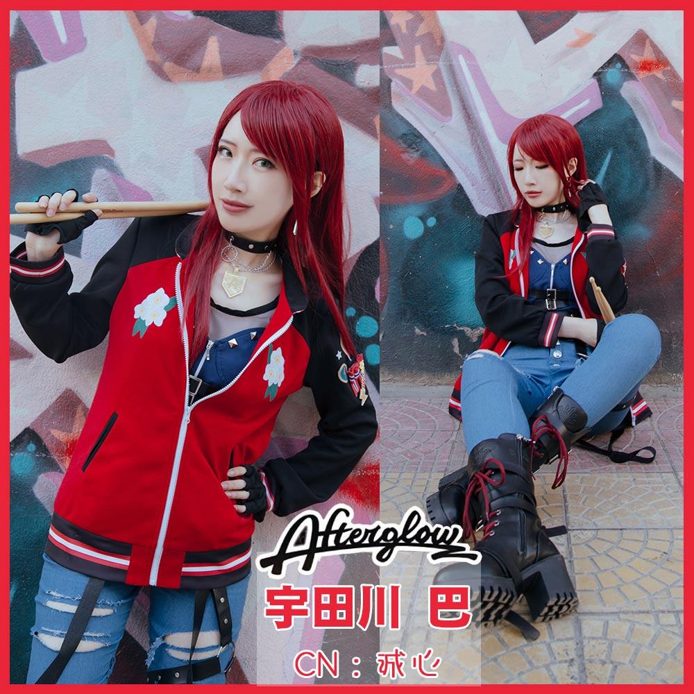 Cosplay fantasia anime bang sonho! Udagawa tomoe