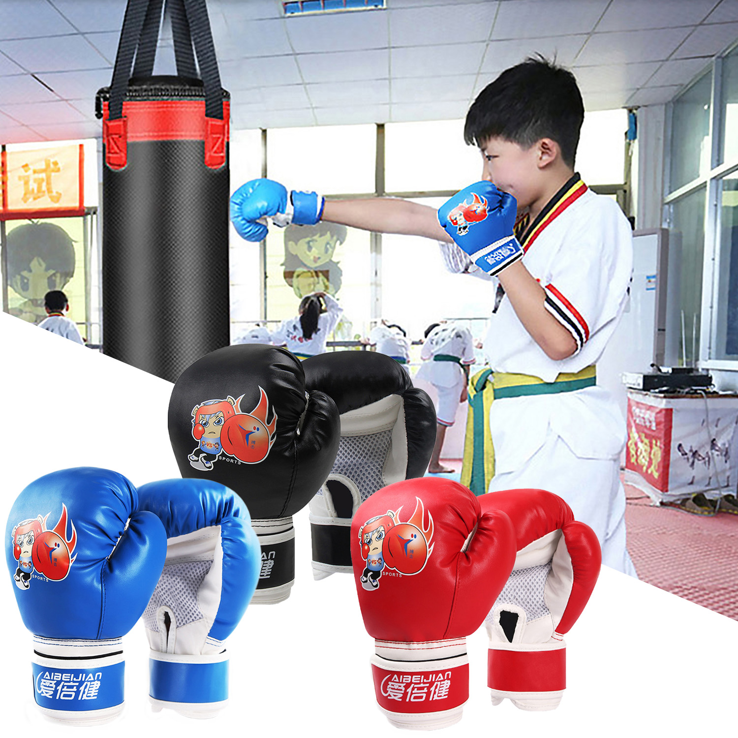 1 Pair Kids Boxing Gloves Punching Bag Training Gloves For Children Junior Sports Kickboxing MMA Muay Thai Sparring