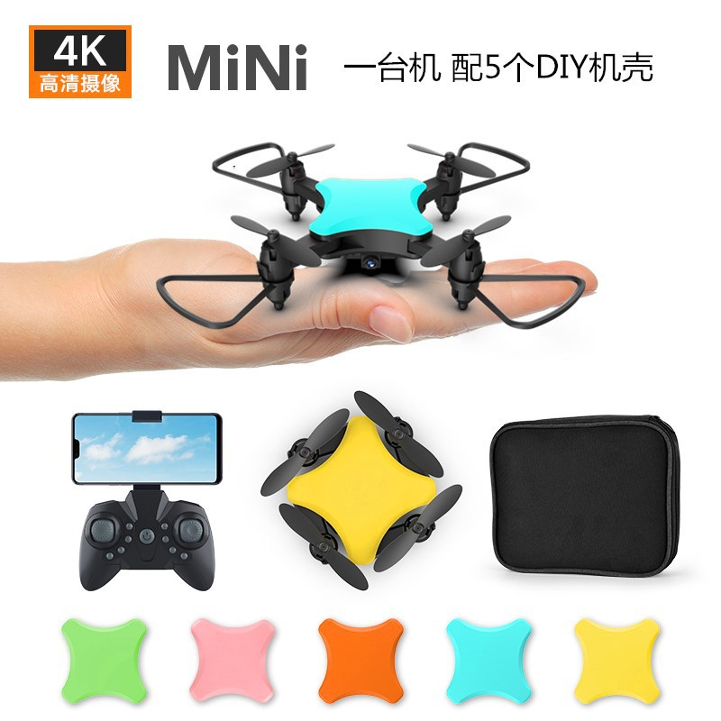 Mini Folding Unmanned Aerial Vehicle High-definition Aerial Photography Ultra-long Life Battery DIY Quadcopter Remote Control Ai