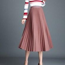 Весенняя женская плиссированная сетчатая юбка, повседневная Корейская эластичная юбка до середины икры с высокой талией, винтажная элегантная Офисная Женская юбка трапециевидной формы