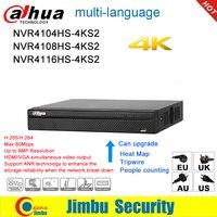 Mejor Dahua NVR P2P 4K grabador de vídeo en red NVR4104HS-4KS2 NVR4108HS-4KS2 NVR4116HS-4KS2 4CH 8CH 16CH 1U 4K y H.265/H.264 DVR