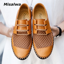 Man Shoes Sneaker Loafers Ventilate Misalwa Leisure Outdoor Male Men's Casual Summer