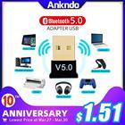Bluetooth 5.0 Receiv...