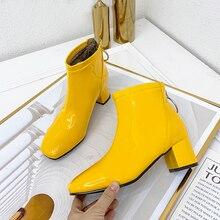 Bottines en cuir brillant pour femme, bottines à la mode, jaunes violettes et épaisses, chaussures à enfiler, 38