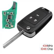 3 Buttons Foldable Remote Key Fob ID46 Chip for 2010-2015 Astra J / 2014-2016 Corsa E 2009-2015 Insignia 2012-2016 ZafiraC