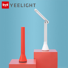 מקורי mijia Yeelight מתקפל USB נטענת LED שולחן מנורת שולחן Dimmable