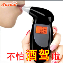Digital Alcohol Tester Car Accessories Portable Breathing Type  with Red Backlight 5 Seconds To Response