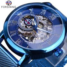 Forsining New Arrival Blue Mechanical Watch Mens Casual Fashion Hand Wind Ultra Thin Slim Mesh Steel Belt Sports Watches Relogio