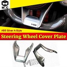 X156 А-стиль рулевого колеса низкая крышка пластина ABS серебро X156 GLA-класс GLA180 GLA200 Автомобильный интерьер рулевого колеса Крышка 15