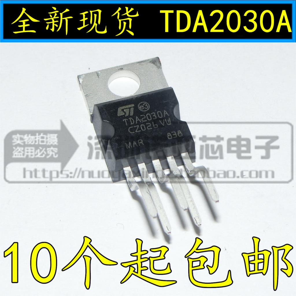 10pcs/lot New Stock TDA2030 TDA2030A Audio Power Amplifier Circuit