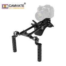 CAMVATE kamera omuz Rig Manfrotto hızlı serbest bırakma taban plakası ve Lens desteği DSLR kamera/DV kamera destek sistemi