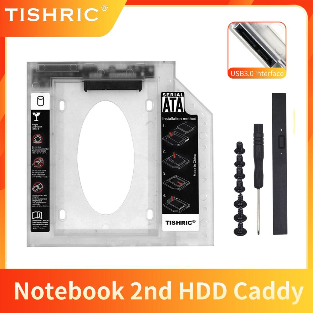 Tishricユニバーサル透明vw hddキャディー12.7ミリメートル9.5ミリメートルハードディスクボックスsata 3.0 optibayアダプタキャディキット2.5 ssd DVD-ROMラップトップ