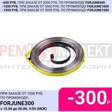 010350 ( 19 ) Пуржина подходит для партнер 340S-360S 57469