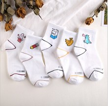 New white classic cotton socks banana dinosaur personality funny cartoon female college fashion tide