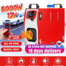 All in One Unit 8000W 12V Car Heater Heat Tool Diesel Heater Single Hole LCD Monitor Parking Warmer For Car Truck Bus Boat RV