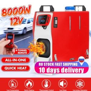 Image 1 - Tudo em uma unidade 8000w 12v aquecedor de carro ferramenta calor diesel aquecedor único furo lcd monitor estacionamento mais quente para o caminhão carro ônibus barco rv